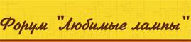 Домашний музей Сергея Комарова с форумом