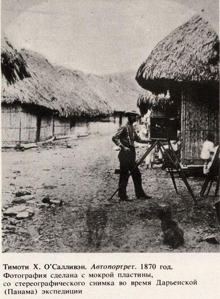 поллак. из истории фотографии